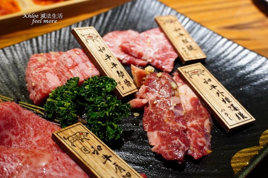 上吉燒肉菜單_價格_評價22.jpg