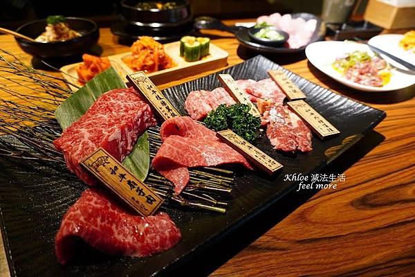 上吉燒肉菜單_價格_評價23.jpg