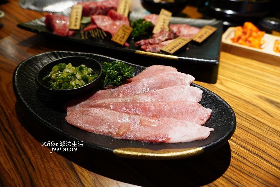 上吉燒肉菜單_價格_評價24.jpg