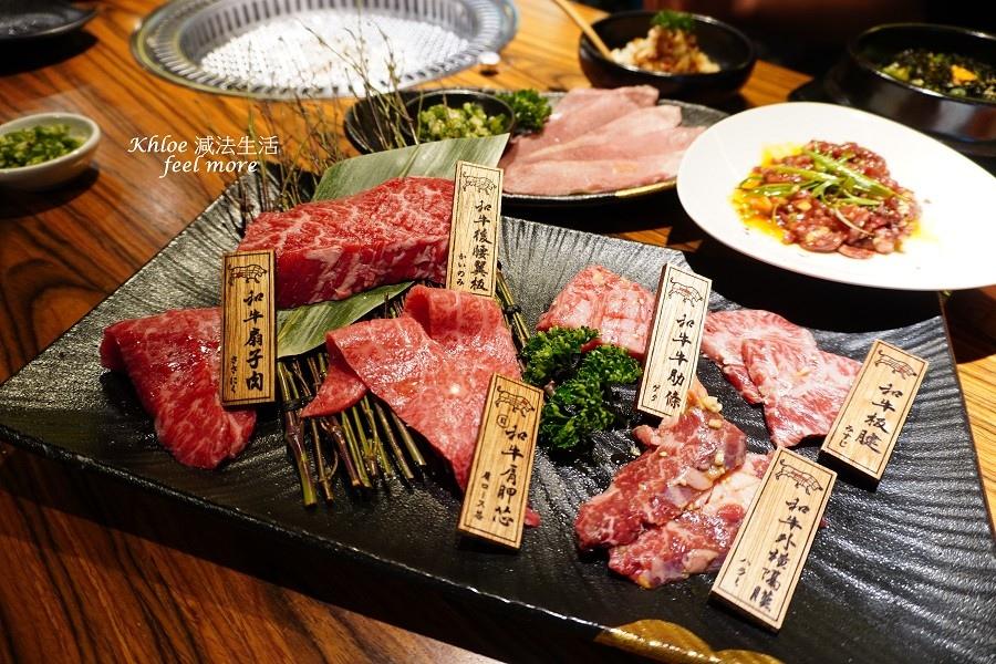 上吉燒肉菜單_價格_評價40.jpg