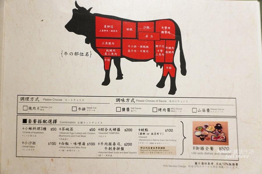 【台中港三井outlet美食推薦】麻布十番祭_040.jpg
