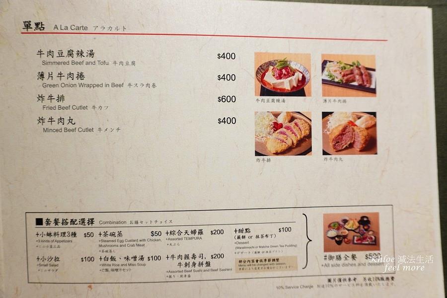 【台中港三井outlet美食推薦】麻布十番祭_042.jpg
