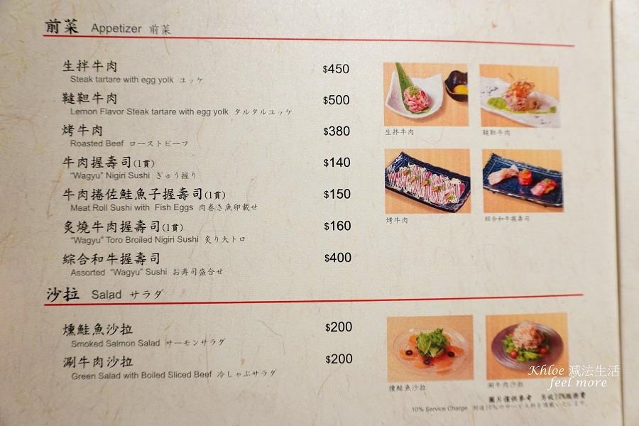 【台中港三井outlet美食推薦】麻布十番祭_043.jpg
