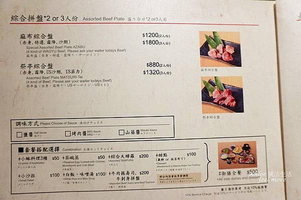 【台中港三井outlet美食推薦】麻布十番祭_046.jpg