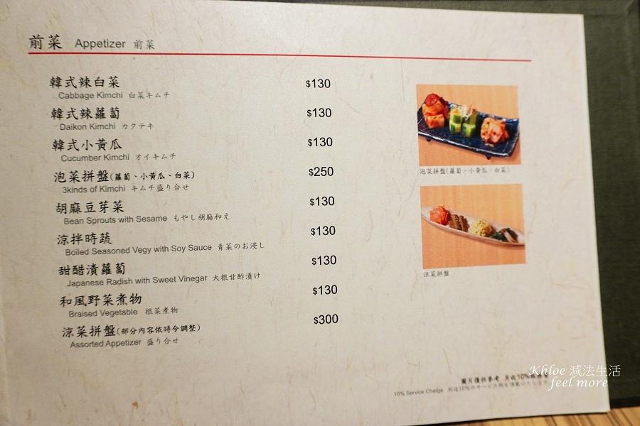 【台中港三井outlet美食推薦】麻布十番祭_044.jpg