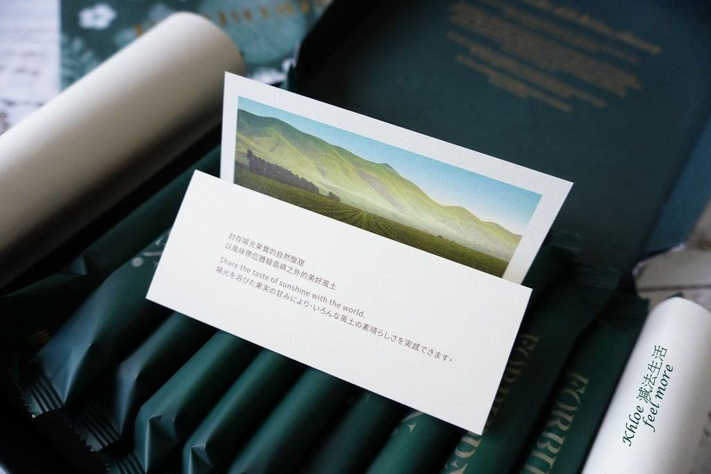 微熱山丘_D24榴槤蛋捲價格06.jpg