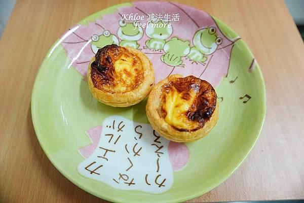 氣炸鍋葡式酥皮蛋塔食譜_021.jpg