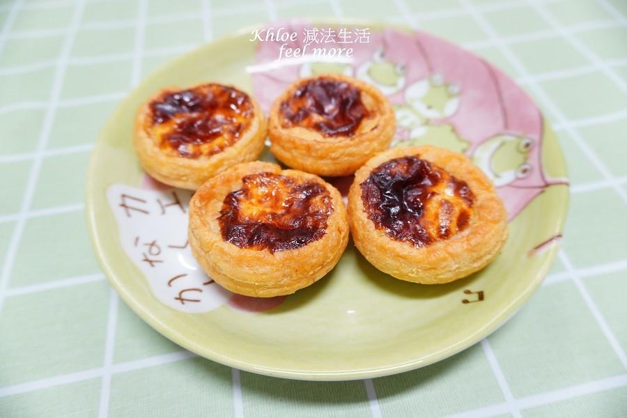 氣炸鍋葡式酥皮蛋塔食譜_014.jpg