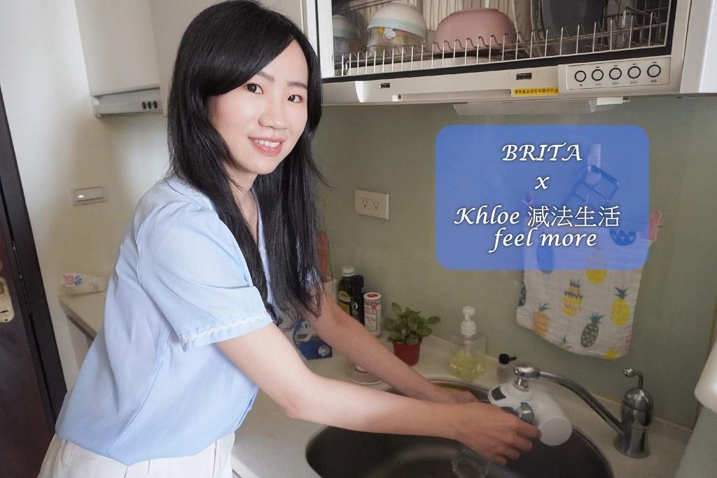 BRITA濾菌龍頭式濾水器評價心得_036.jpg