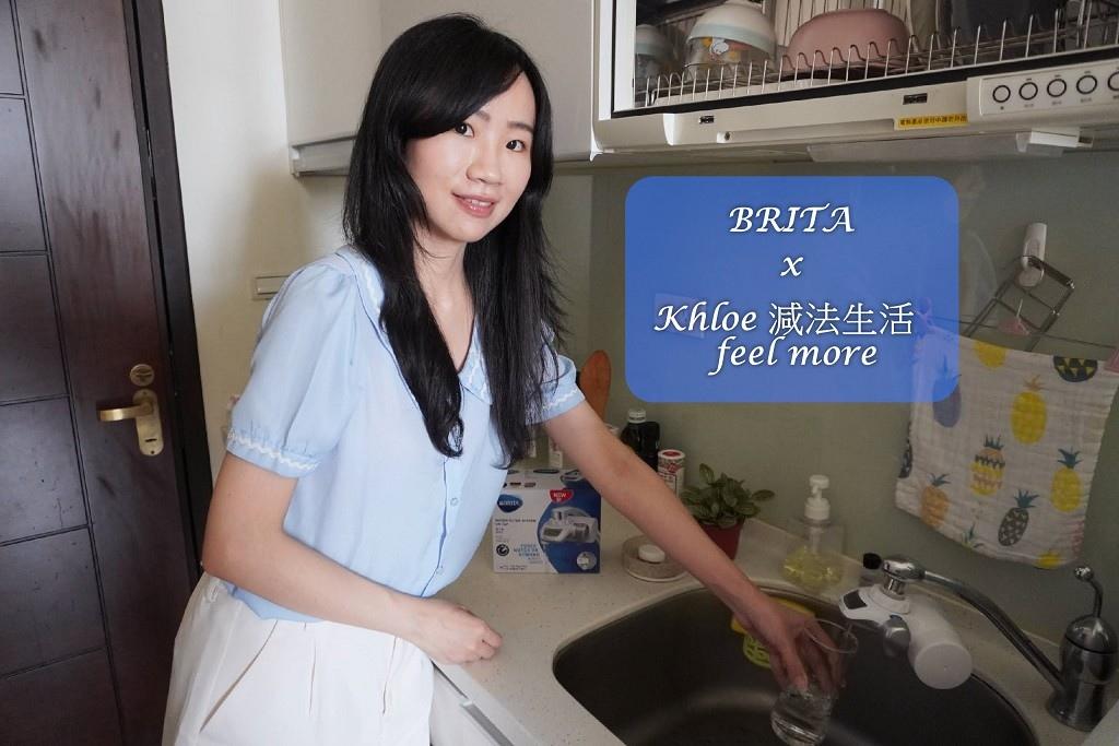 BRITA濾菌龍頭式濾水器評價心得_038.jpg