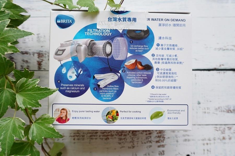 BRITA濾菌龍頭式濾水器評價心得_002.jpg