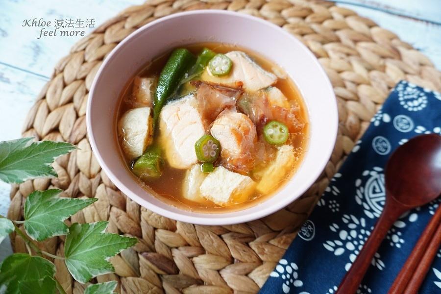 鮭魚味增湯材料-萬用鍋食譜_016.jpg