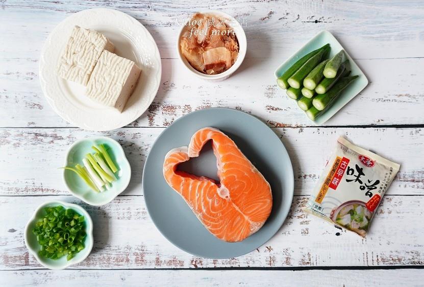 鮭魚味增湯材料-萬用鍋食譜_001.jpg