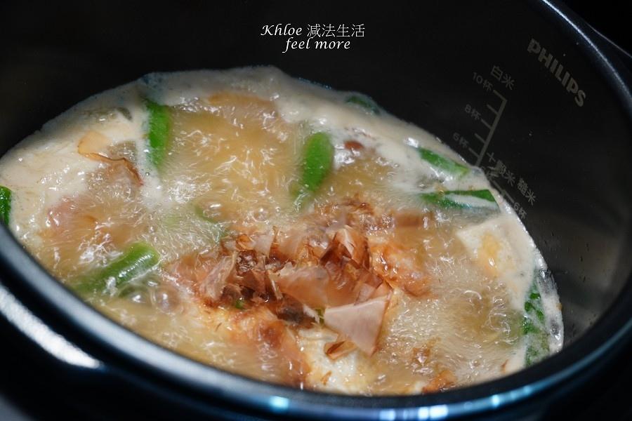鮭魚味增湯材料-萬用鍋食譜_011.jpg