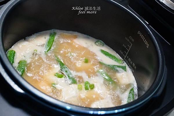鮭魚味增湯材料-萬用鍋食譜_010.jpg