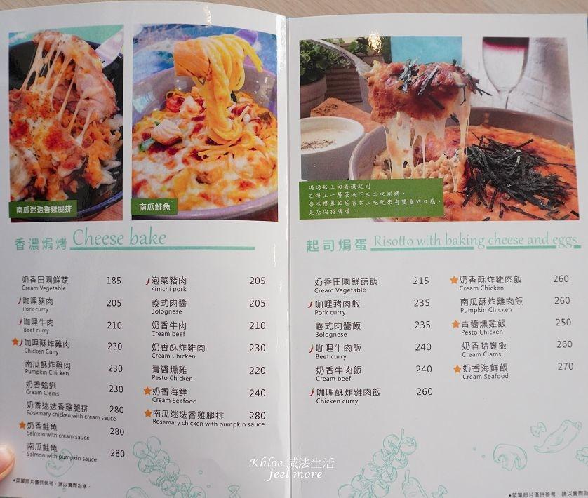 新營義大利麵推薦_努逗風味館新營店菜單_059.jpg