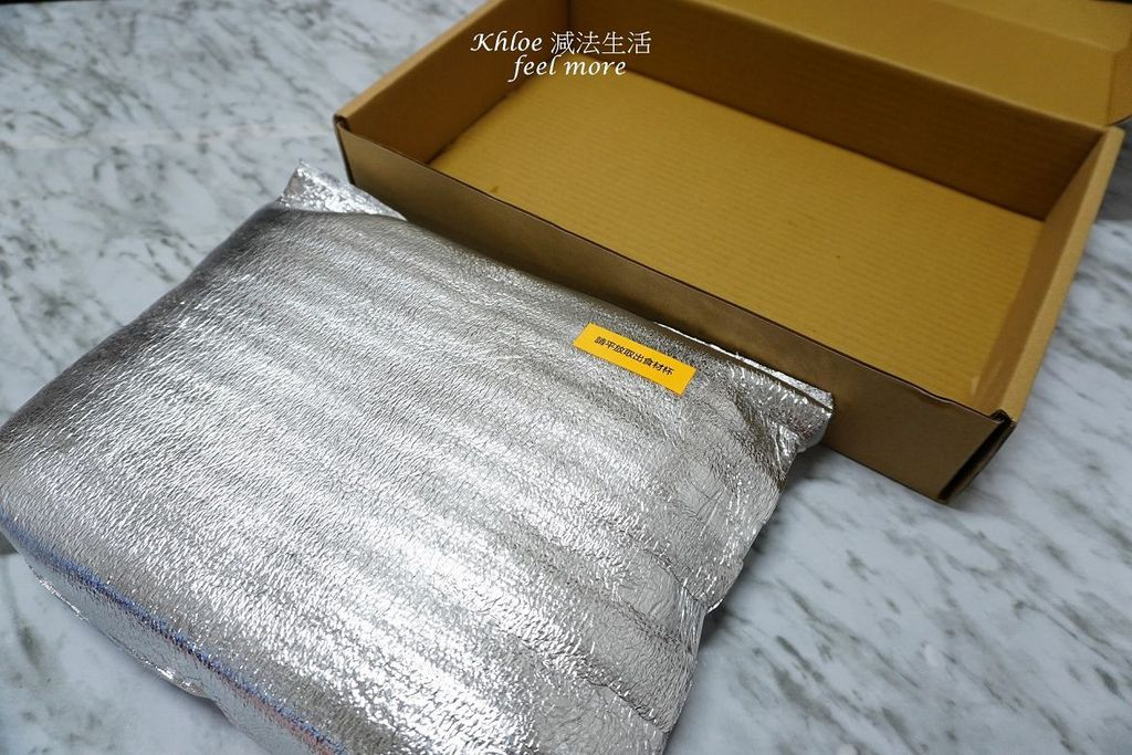 FoodGoBox食譜食材箱_009.jpg