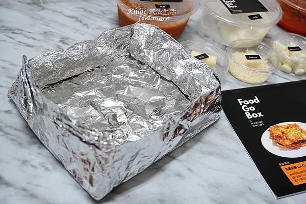 FoodGoBox食譜食材箱_017.jpg