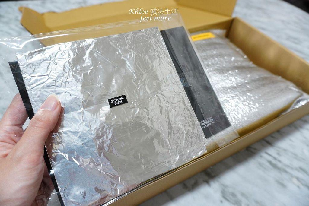 FoodGoBox食譜食材箱_008.jpg