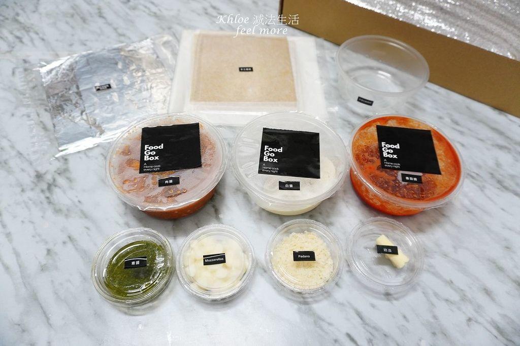 FoodGoBox食譜食材箱_012.jpg