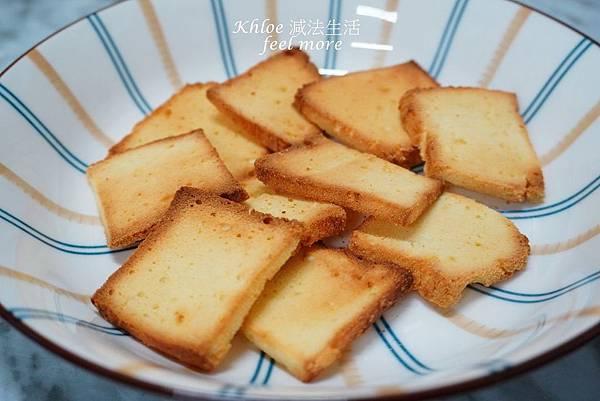 氣炸鍋磅蛋糕食譜_028.jpg