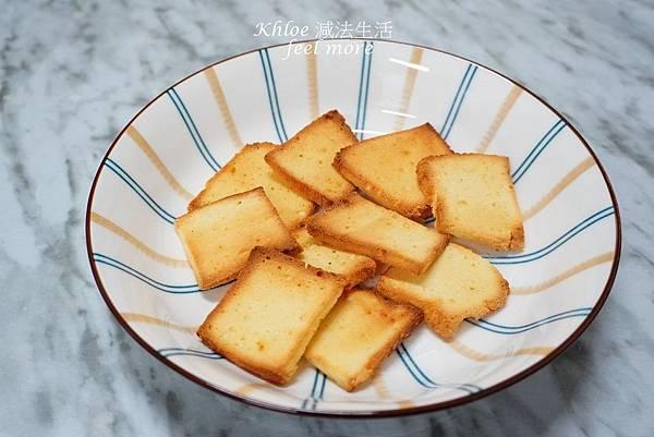 氣炸鍋磅蛋糕食譜_027.jpg