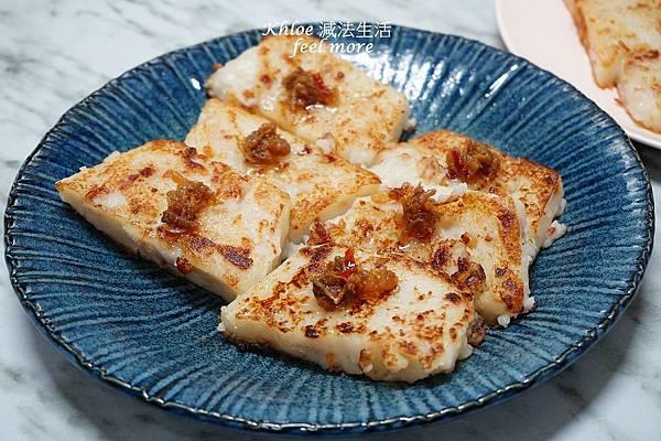 蘿蔔糕料理食譜_037.jpg