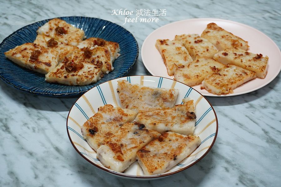 飛高糕團購-蘿蔔糕料理食譜_040.jpg