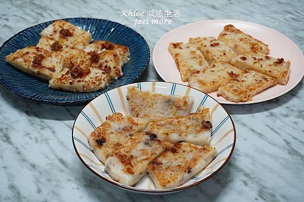 蘿蔔糕料理食譜_040.jpg