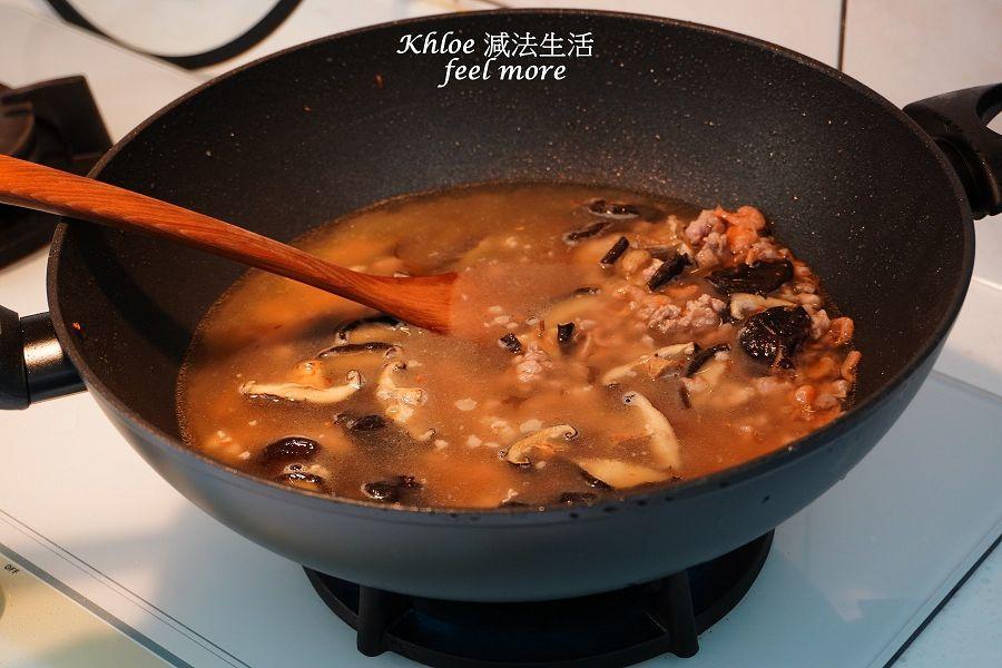 蘿蔔糕料理食譜_046.jpg