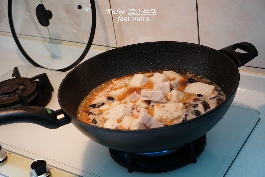 蘿蔔糕湯食譜_047.jpg