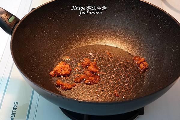 蘿蔔糕料理食譜_042.jpg
