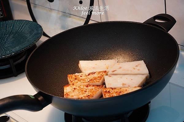 蘿蔔糕料理食譜_055.jpg