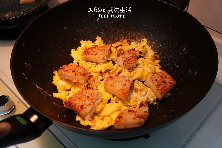 蘿蔔糕料理食譜_063.jpg