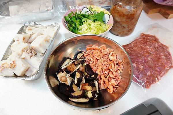 蘿蔔糕料理食譜_026.jpg
