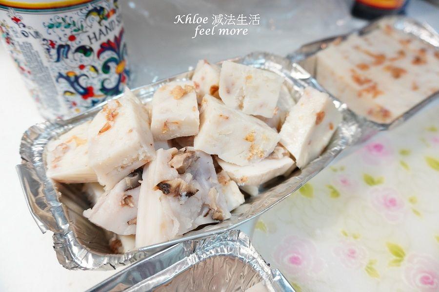 蘿蔔糕料理食譜_024.jpg