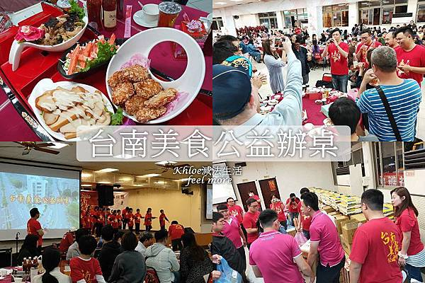 台南美食公益辦桌11.jpg