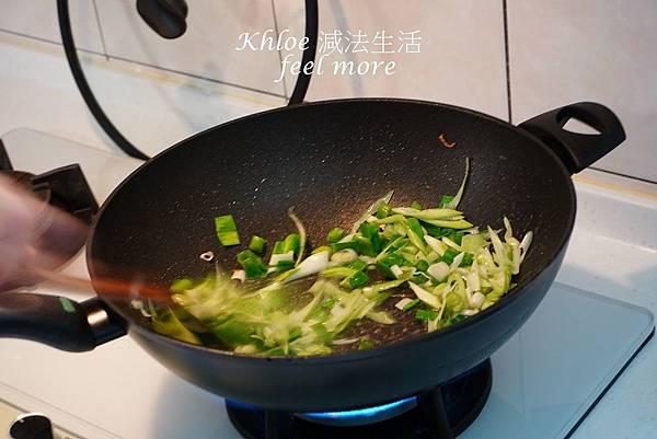 炒飯做法_013.jpg