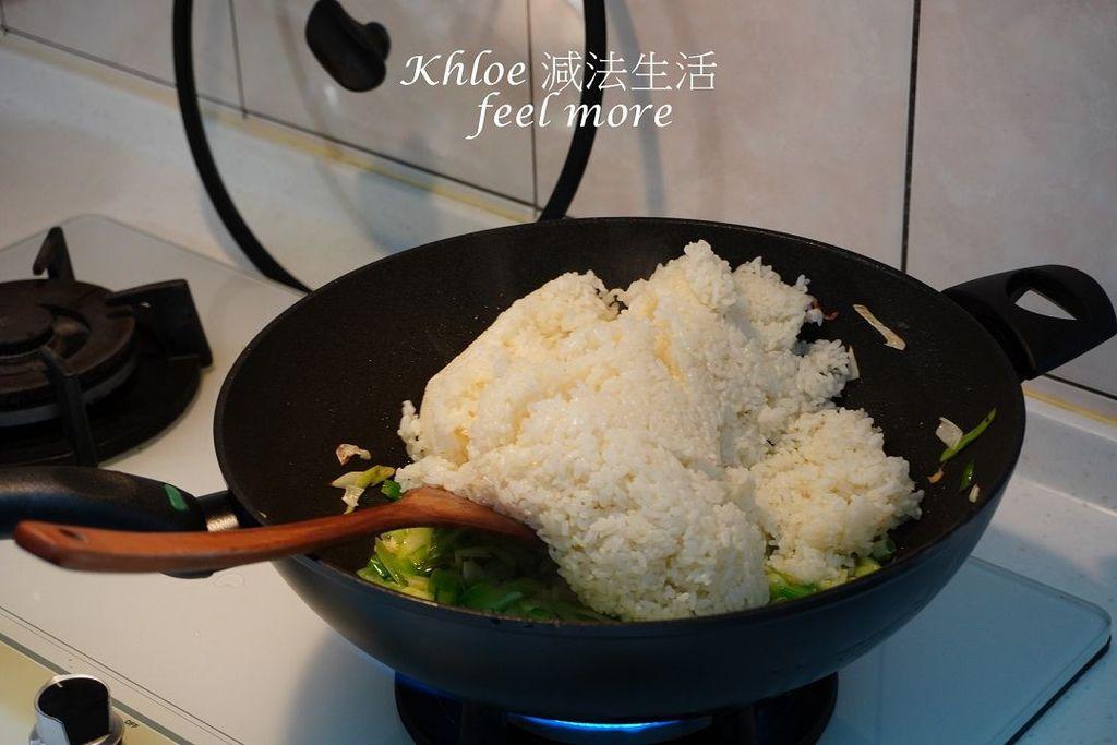 炒飯做法_014.jpg