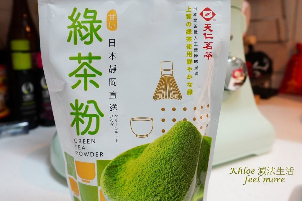 抹茶麵包食譜_麵團拉薄膜_014.jpg
