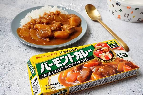 薑汁咖哩飯做法_013.jpg