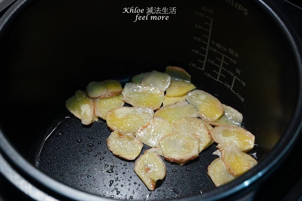 薑汁咖哩飯做法_004.jpg
