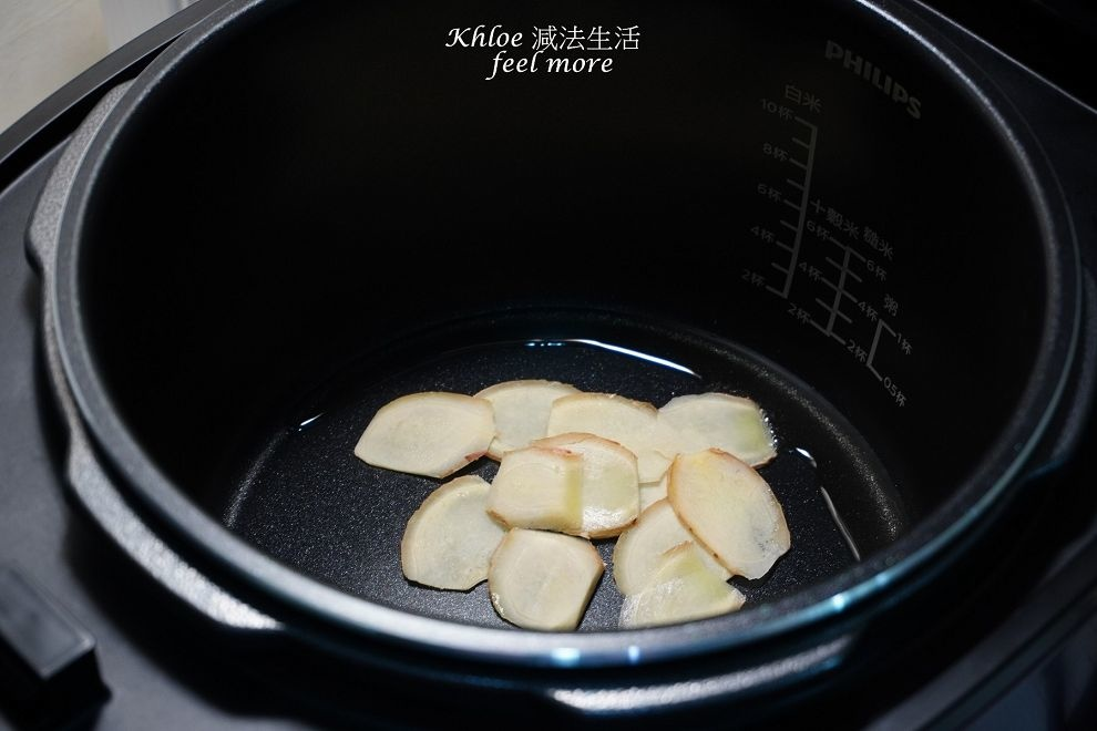 薑汁咖哩飯做法_003.jpg