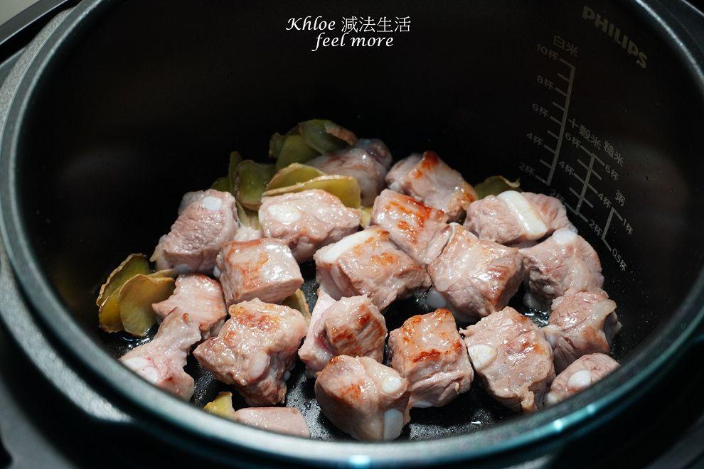 薑汁咖哩飯做法_007.jpg