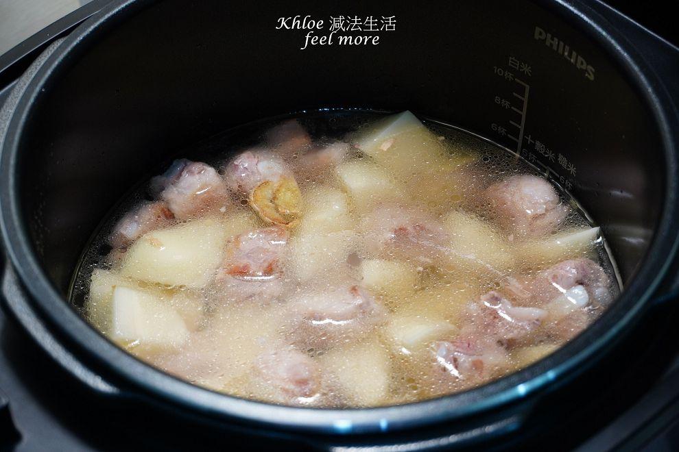 薑汁咖哩飯做法_008.jpg