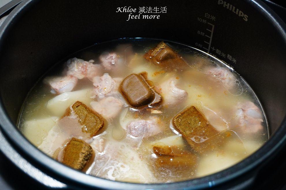 薑汁咖哩飯做法_009.jpg