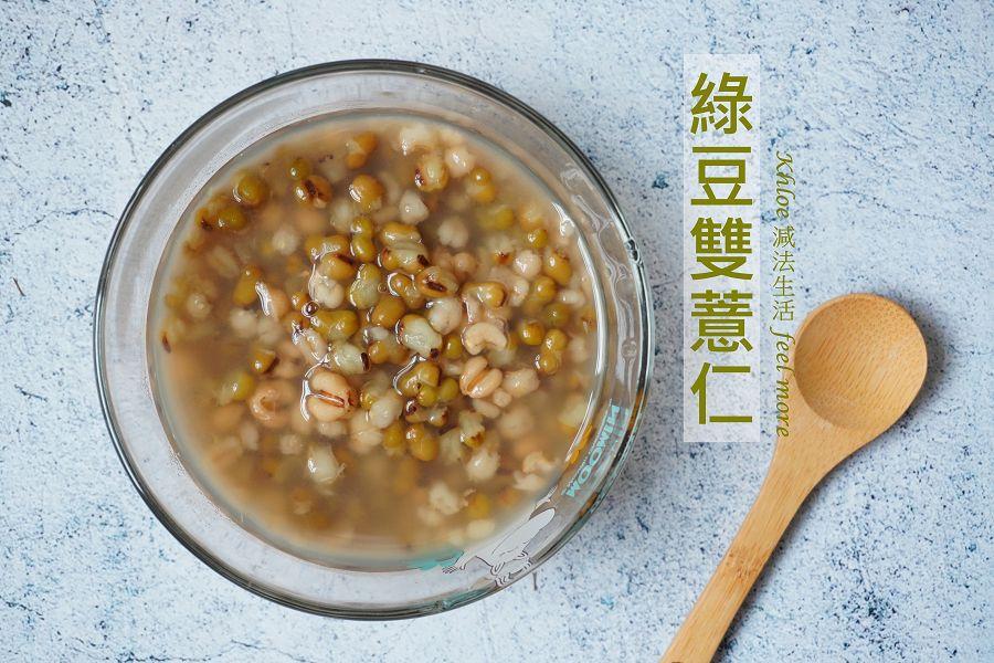 綠豆薏仁怎麼煮_P01.jpg