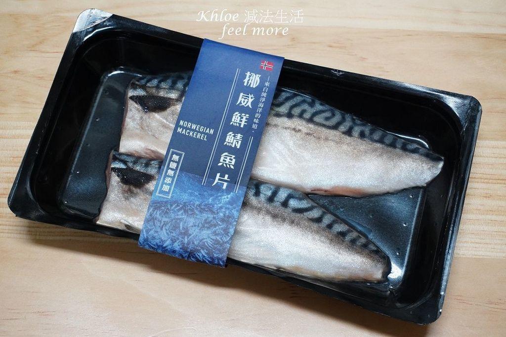 鯖魚味噌煮_001.jpg