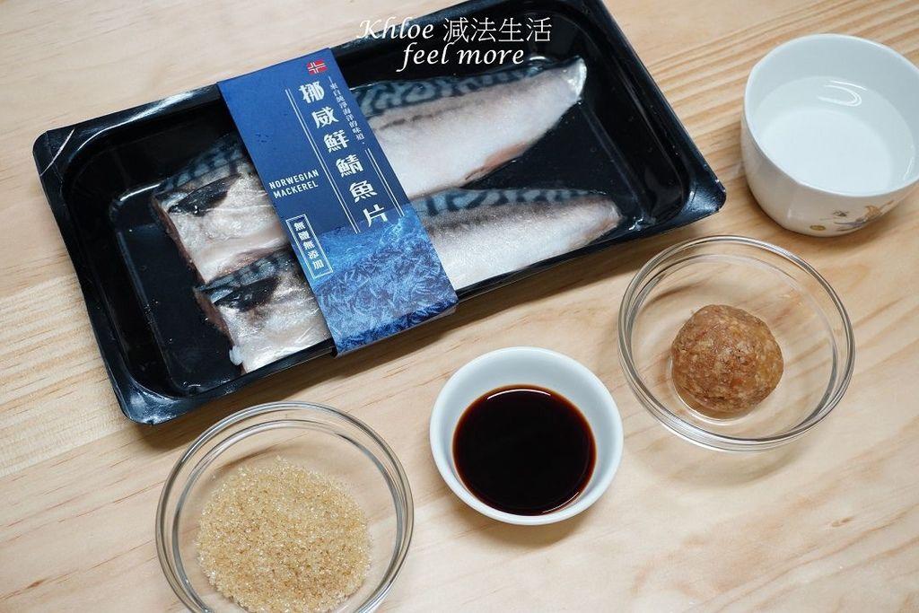鯖魚味噌煮_006.jpg