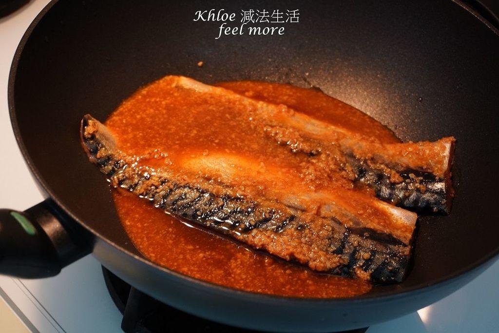 鯖魚味噌煮_011.jpg